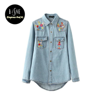 Women S Embroidery Light Blue Cotton Slim Denim Shirt
