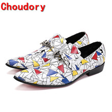 Choudory summer men loafers velvet slippers slip on mens italian leather shoes mixed colors print men's shoes flats size13