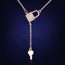 Цепочка для ключей женская с австрийским кристаллом элегантное