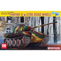 Dragon scale model kits 6370 1/35 German Panther G type steel round tank model tank kits