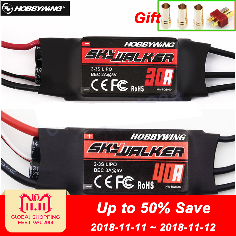 купить Hobbywing Skywalker 12A 15A 20A 30A 40A 50A 60A 80A ESC Speed Controler With UBEC For RC FPV Quadcopter RC Airplanes Helicopter онлайн