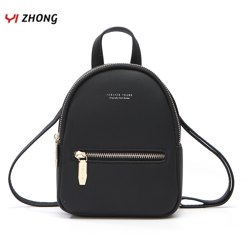 YIZHONG Mini Leather Women Backpack Small Multi-Function Bookbag Female Fashion Shoulder Bags Girl Purse Mochila Feminina