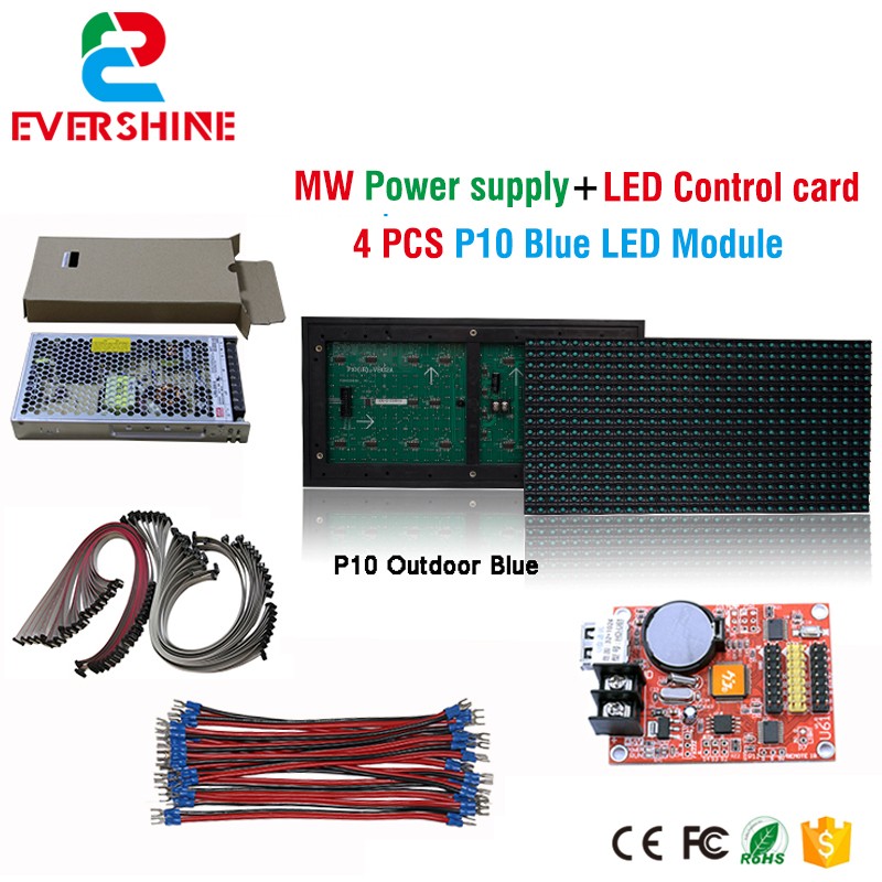 DIY LED viveo display 4 pcs P10 Outdoor Single Blue Color Led Module (320*160mm)+ 1 pcs controller+1pcs MW power supply good group diy kit led display include p8 smd3in1 30pcs led modules 1 pcs rgb led controller 4 pcs led power supply