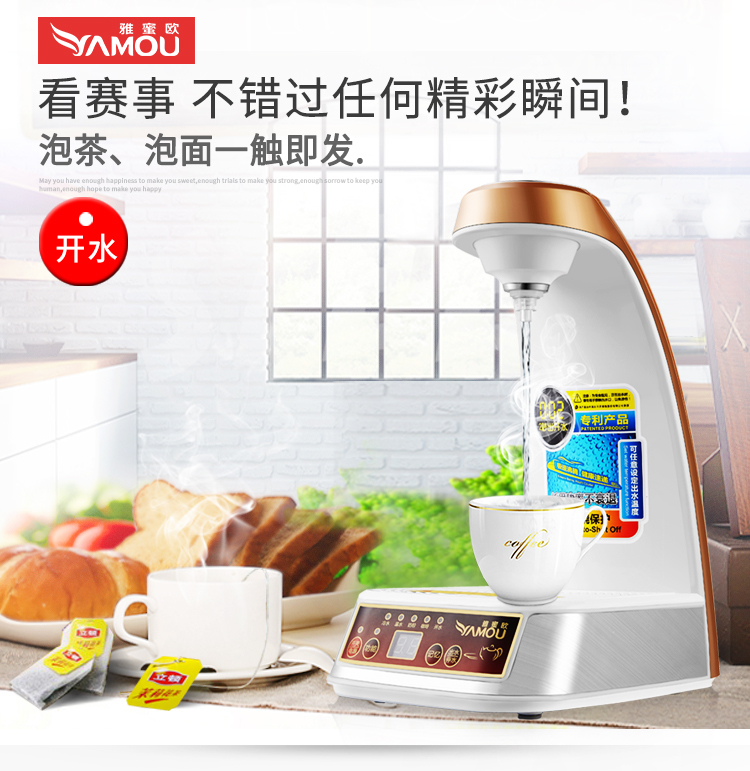Water Dispenser Type Benchtop Intelligence Household Bottled Speed Of Water Current Heat Automatic  Machine Desktop 11