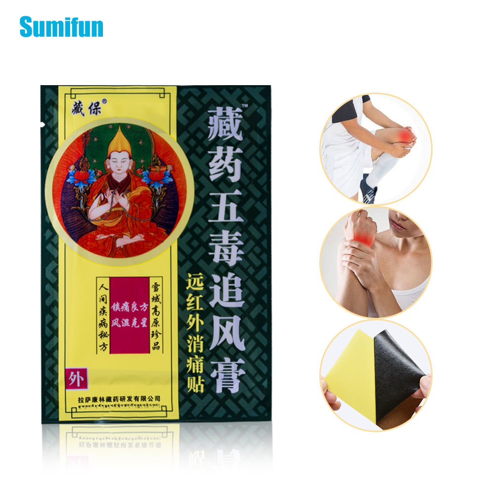 Sumifun 8Pcs/Bag Joint Pain Patch Chinese Medicines Neck Back Body Arthritis Pain Killer Health Care Plaster C1580