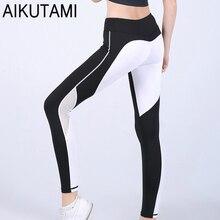 6fcfc77888776 New Women High Waist Yoga Pants Fitness Leggings Running Tights Heart  Shaped Mesh Legging Sport Femme