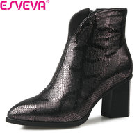 ESVEVA 2018 Women Boots Square High Heel Western Style Ankle Boots PU Sheepskin Pointed Toe Ladies