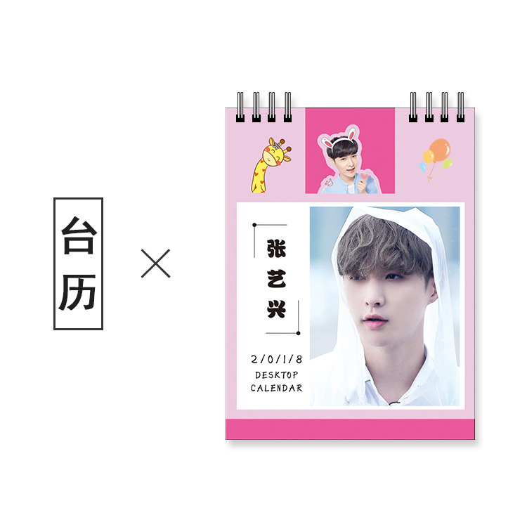 KPOP 2018 new lay exo Surround Desktop Small Desk Calendar 2018 New album should support birthday gift