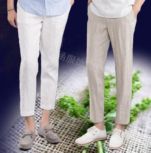 Popular Retro Cargo Pants-Buy Cheap Retro Cargo Pants lots from ...