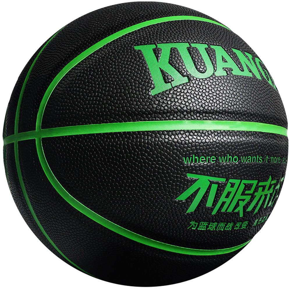 Kuangmi Cool Street Game Basketball Shooting Trainer Sporting Fighting Series PU Basketball Ball Official Size 7 Outdoor Indoor kuangmi sporting goods basketball pu training game basketball ball indoor outdoor official size 7 military sporit series netball