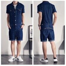 South Korea version of Harajuku fashion denim shorts summer frock shorts short sleeved Jumpsuit conjoined leisure