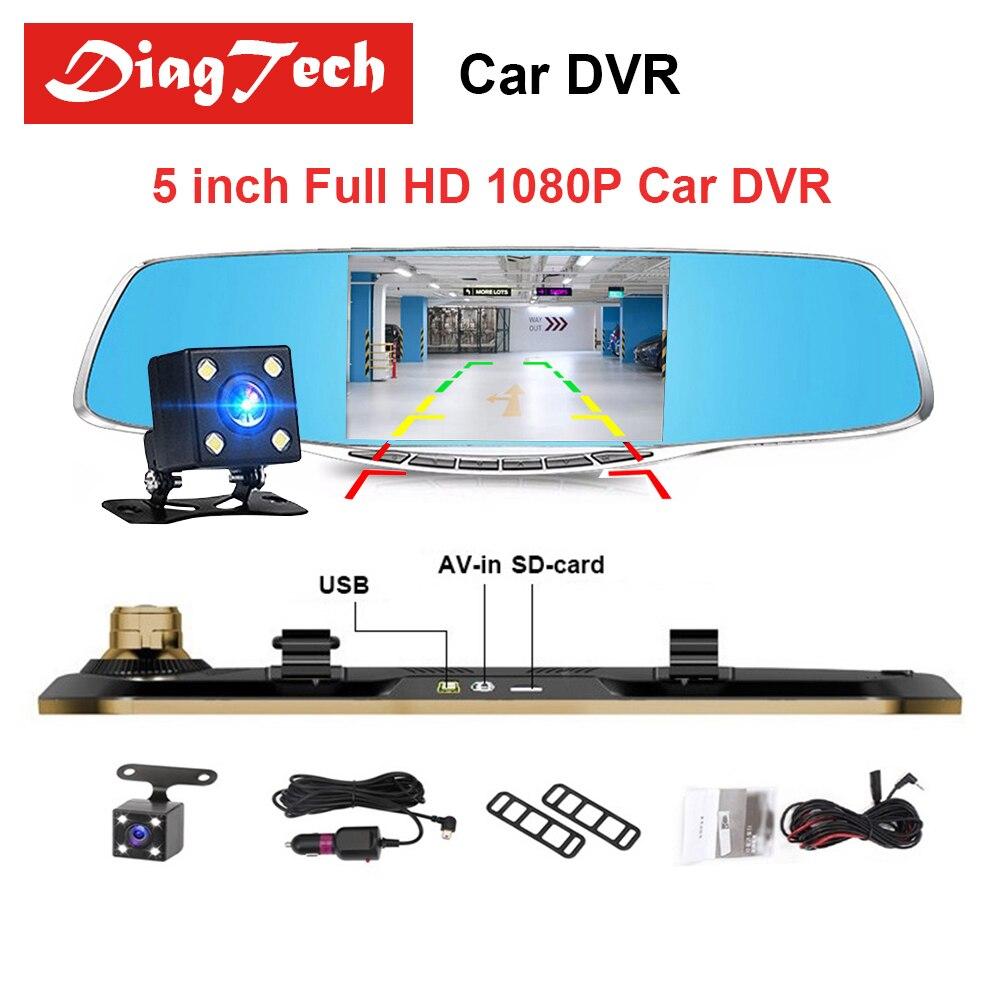 Gryan 5 ''Auto Rückspiegel Auto Dvr Kamera HD 1080 p IPS Bildschirm Auto Dvrs Dual Objektiv Automotive Dash cam Volle Video Recorder