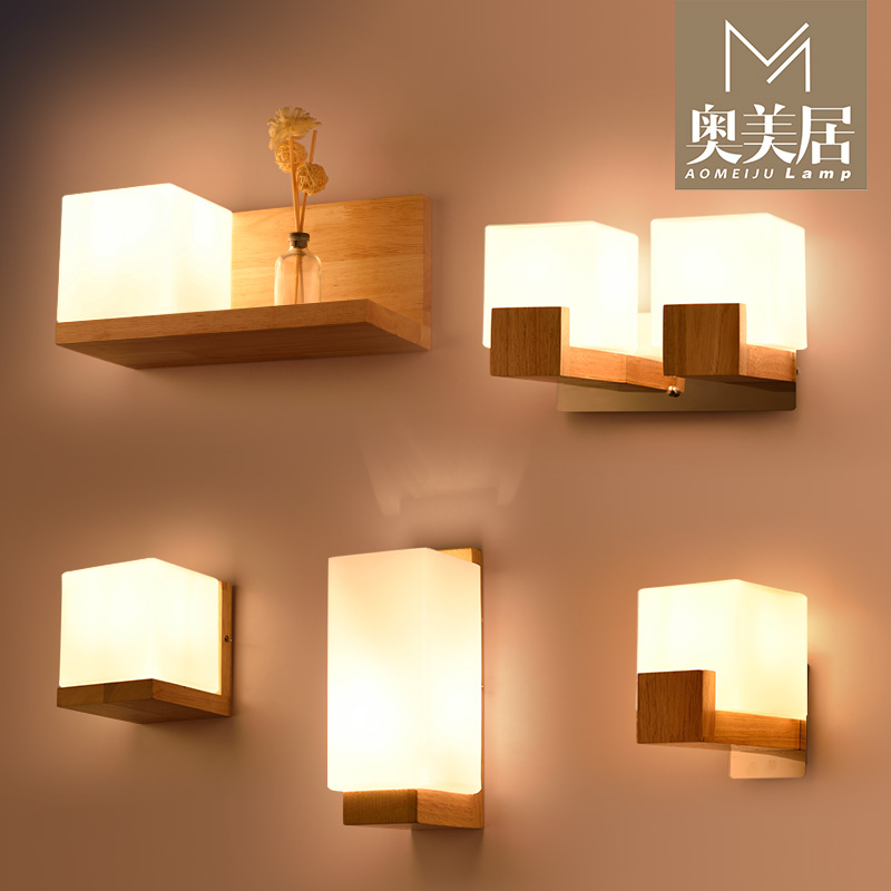Wood wall modern minimalist living aisle balcony lamp LED wooden bedroom bedside lamp style lamps modern bedside lamp wall light minimalist fabric shade wall sconces lighting fixture for balcony aisle hallway wall lamp wl214