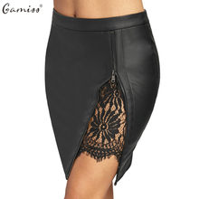 Gamiss 2018 Women Sexy Zipped Bandage Pencil Skirts Lace Insert Fitted Faux Leather Skirt Autumn Zip Up High Quality Mini Skirts(China)