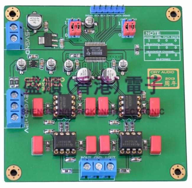 HiFi PCM1794A Module DAC Decoding Module 192K 24bit