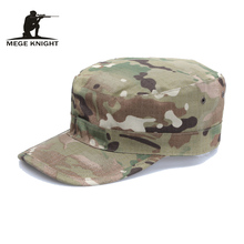 MEGE брендовые Оптовые военные шапки, американские армейские BDU шапки, тактические унисекс камуфляжные Мультикам страйкбол Кепка для пейнтбола, свободный размер 59-60