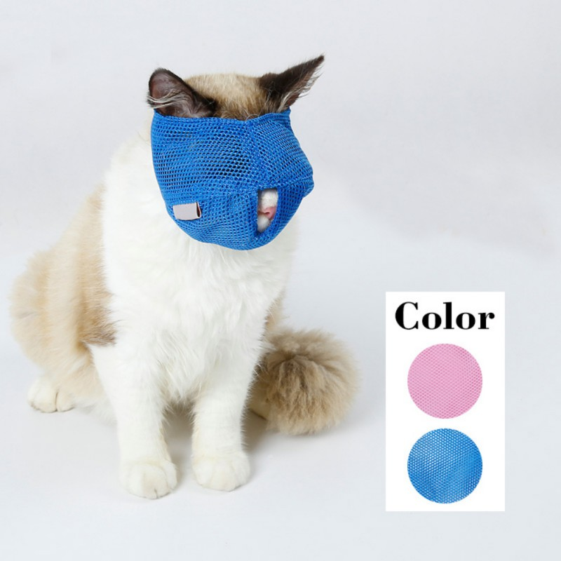 Multi-functional Cat Breathable Mask Anti-bite Anti-lick  Protection Mesh Cat Anti Bite Muzzles Cat Travel Tool
