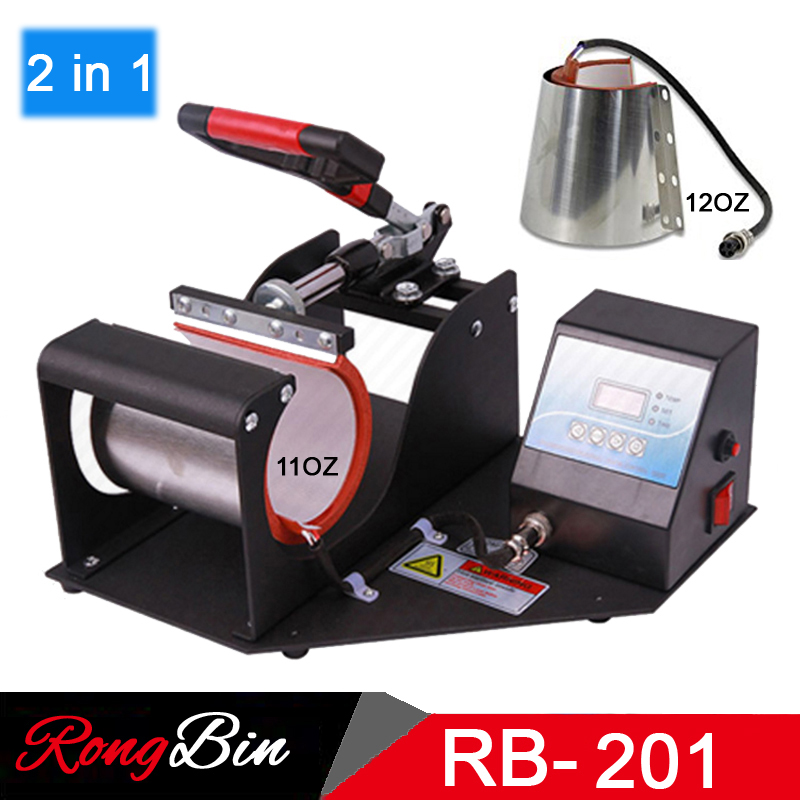2 in 1 Mug Heat Press Machine Sublimation Mug Printer Heat Transfer Press Machine for 11oz/12oz Mugs Cups Printing cd supra bb cd114ud