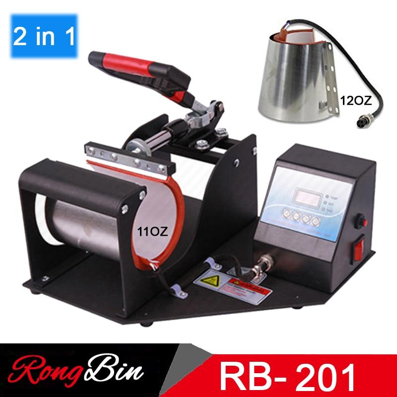 2 In 1 Sublimation Mug Press Machine Printer Heat Press Machine Heat Transfer Mug Printing Machine 11oz/12oz Cup