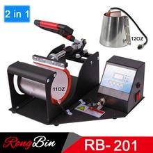 2 in 1 Sublimation Mug Press Machine Printer Heat Press Machine Heat Transfer Mug Printing Machine