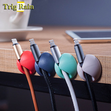Round Cable Holder Protector Management Device Organizer Finishing Desktop Plug Silicone Wire Retention Clips Power Cord Winder cheap Trig Rain Data Line Cord Protector Cable Holder+3M glue Round Cable Management