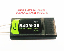 Corona R4DM-SB 2.4G 4CH DMSS Compatible Receiver With S.Bus For Rc Airplane Parts
