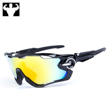 Tactical glasses polarized sun sports eyewear riding travel climbing camping fishing sunglasses for outdoor