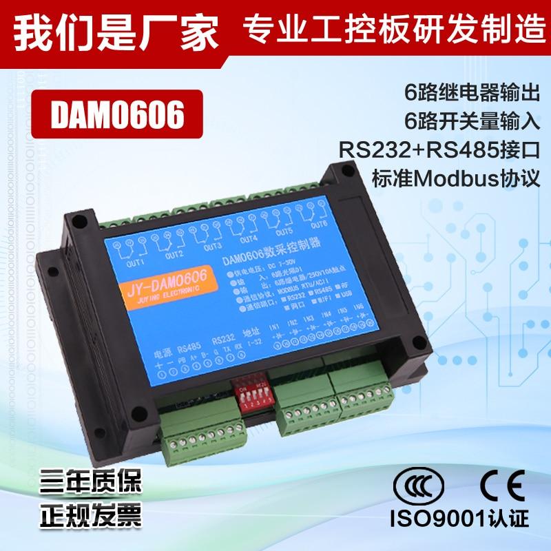 DAM0606 6 dans 6 hors de la carte de contrôle de relais 6 voies commutateur Module RS232 + 485 Double Interface de Port série