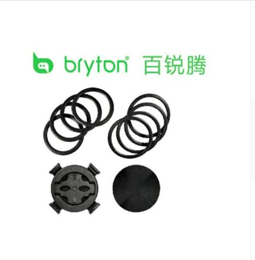 Bryton Rider R310/330/530 <font><b>GPS</b></font> Bicycle Cycling <font><b>Computer</b></font> & Extension Out front <font><b>bike</b></font> Mount Garmin Mount image
