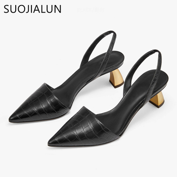 SUOJIALUN 2019 New Brand Women Pumps Sandals Elegant Square High Heels OL Ladies Shoes