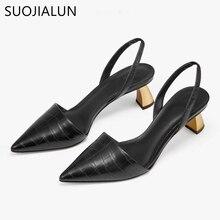 SUOJIALUN 2019 nouvelle marque femmes pompes nouvelles femmes sandales élégant carré talons hauts femmes sandales OL dames pompes chaussures