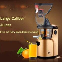 T-Q9 Large Feeding Mouth Juice Maker Electric Household Blender Slow Speed Juicer Food Mixer Jam Soymilk Making Machine