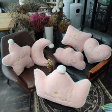 Lovely Sky Series Pillow Moon Star Clouds Crown Plush Toys Soft Cushion Sofa Pillow Bed Decoration Kawaii Birthday Gift For Girl plush heart crown pillow stuffed soft pink princess style cushion home sofa decor throw pillow star moon clouds shape cushion