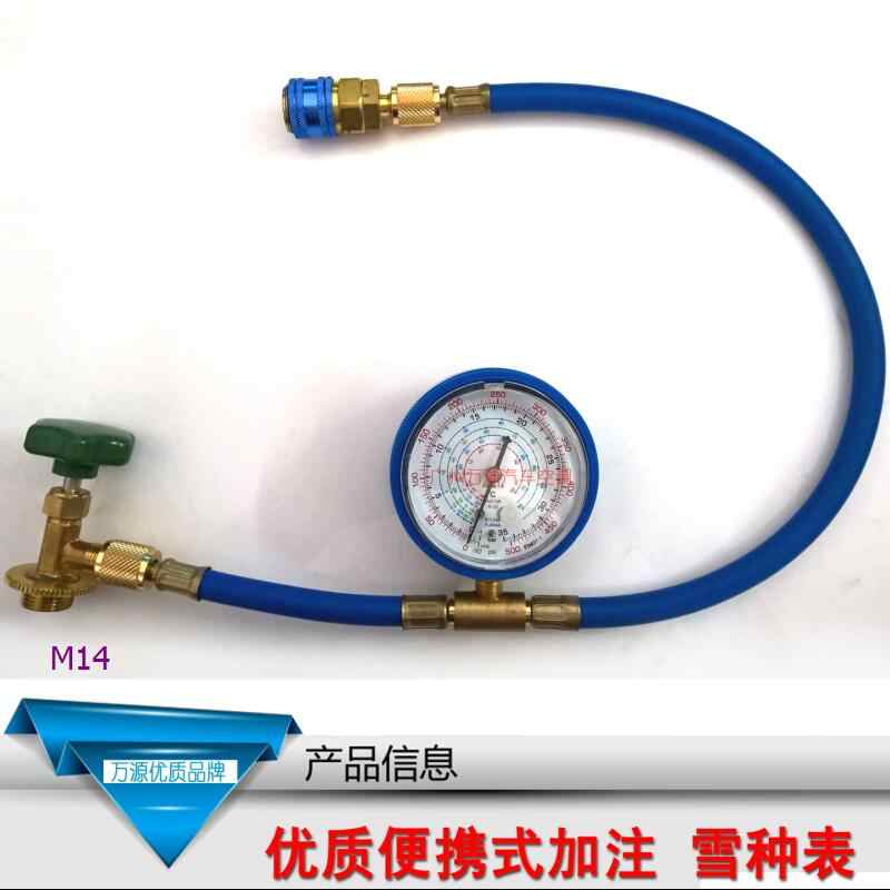 Auto Air Conditioning Refrigerant Pressure Gauge Group R134a R22