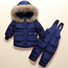 冬子供服セット暖かいダックダウンジャケット女の赤ちゃんの服子供のコート少年雪の摩耗子供スーツ