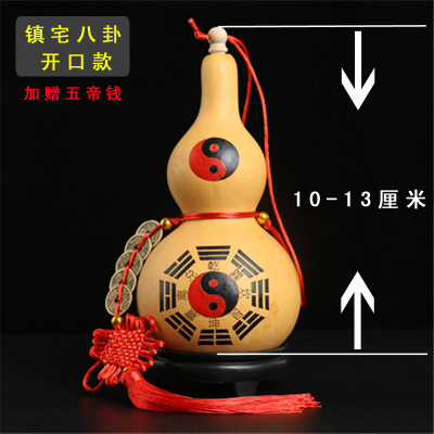 big gourd pendant money opening home town of evil gossip Large natural gourd ornaments wholesale factory Pure