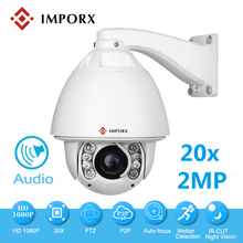 IMPORX 20X 2MP Audio HD 1080P Auto Tracking CCTV Camera Outdoor Security Surveillance PTZ IP Support Speaker Microphone