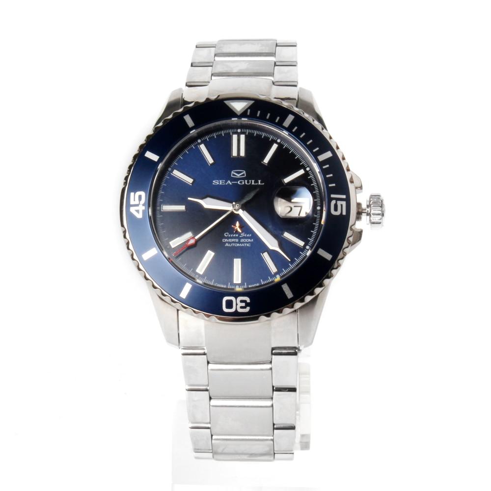 Seagull Ocean Star Self-wind Automatic Mechanical 20Bar Men's Diving Swimming Sport Watch Blue Dial 816.523