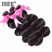 ISEE Malaysian Body Wave Human Hair Bundles 100% Unprocessed Virgin Hair Extension Can Buy 3 Bundles Hair Weaves Nature Color