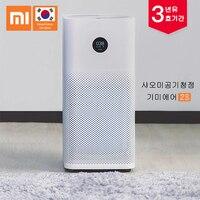 2019 Xiaomi Mi Air purifier 2S Diy Intelligent Air Cleaner Remove Formaldehyde / Haze / Dusy Bring Fresh Air APP Controll