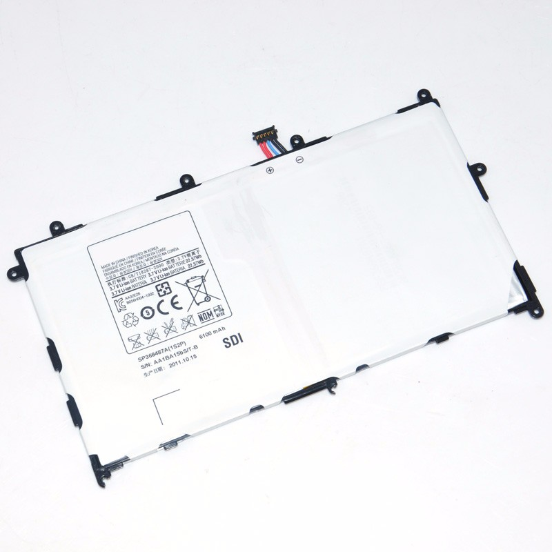 battery for samsung p7320 (1)