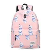 Милый Кот модные женские туфли рюкзак изображением животного школьников Школьный Досуг корейский дамы рюкзак для ноутбука Дорожные сумки