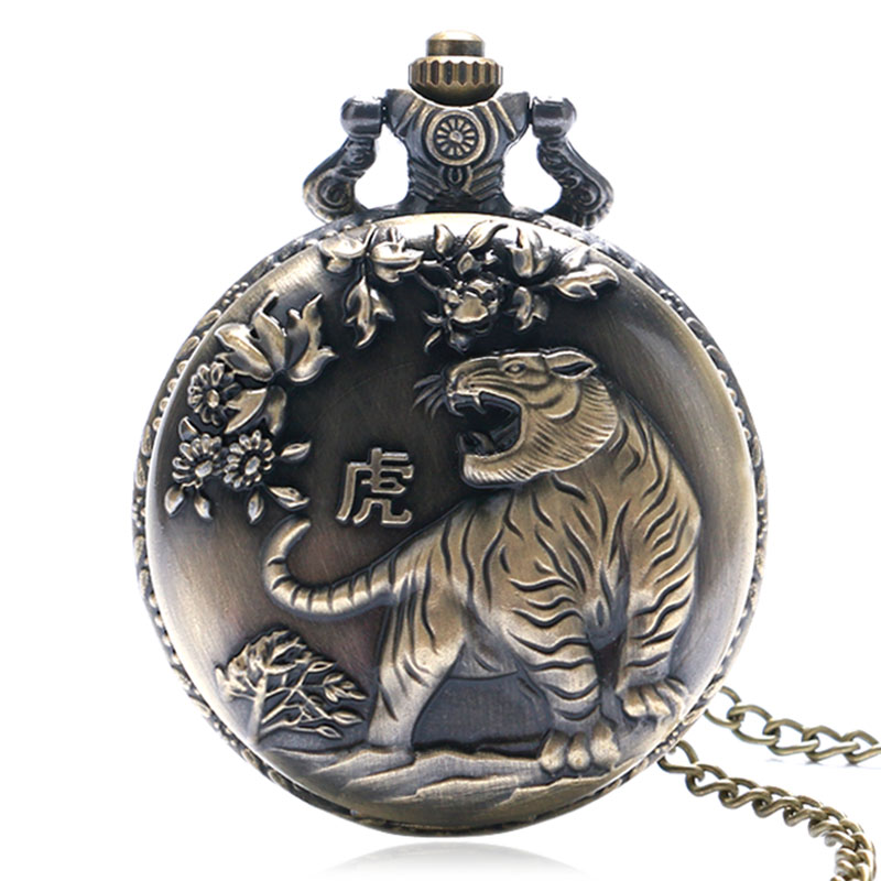 Vintage Bronze 3D Chinses Zodiac Tiger Case Quartz Pendant Pocket Watch With Necklace Chain Men Women Gift Free Shipping