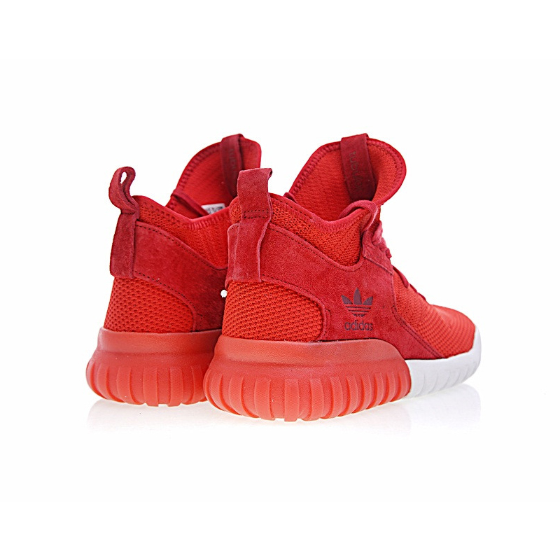 Adidas Adidas Tubular X PK Clover Men s Running Shoes  2ec48405a