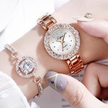 2019 Luxury Crystal Watches Women Bracelet Set Female High Quality Silver Steel Belt Quartz Watch Bangle Set For Lady Gift Watch