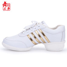 Free shipping New Arrival Net cloth modern women's dance shoes/jazz shoes/hip hop dance shoes(China)