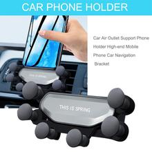 Upgrades Universal Car Phone Holder For IPhone X MAX Samsung Huawei Auto Grip Air Vent Mount Gravity