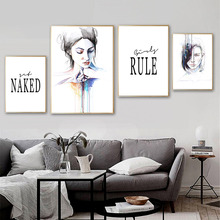 Abstract Women Get Naked Nordic Poster Watercolor Wall Art Canvas Painting Posters Prints Minimalist Decorative Picture Unframed
