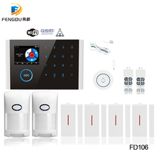 2019 Newest Wireless Home Security WIFI GSM GPRS Alarm System APP Remote Control Disarm System With 2.4 inch TFT Touch Panel цена и фото