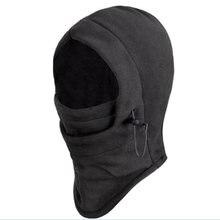 c3913b69fccf3 Esportes ao ar livre equitação máscara Balaclava capuz neck quente frio de  inverno e à prova de vento máscara de esqui capacete .